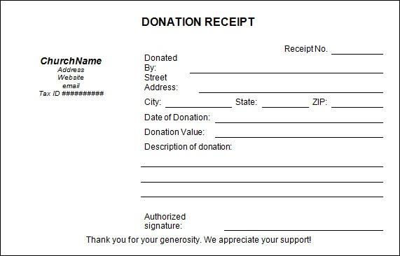 Church donation tax deduction receipt